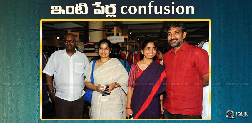 discussion-on-rajamouli-family-surname
