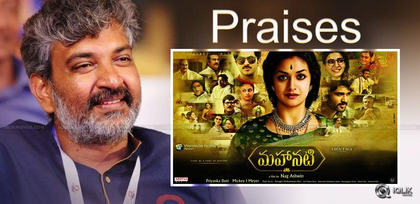 rajamouli-praises-mahanati-fell-details-