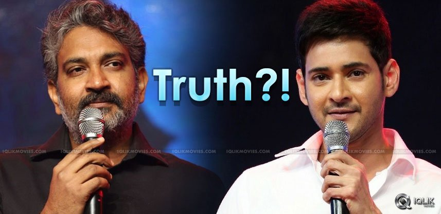 mahesh-rajamouli-film-latest-updates