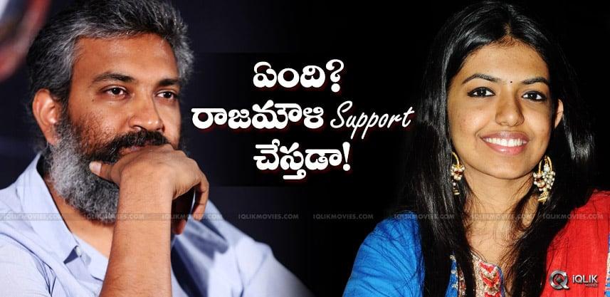 discussion-on-rajamouli-support-to-shivani