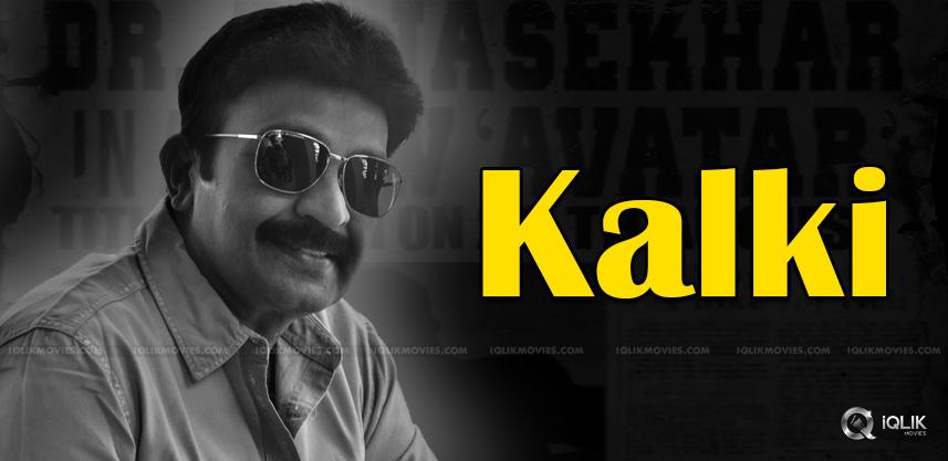 rajasekhar-kalki-movie-details-prashanth-varma