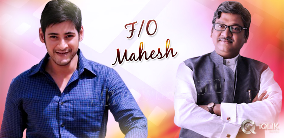 Rajendra-Prasad-to-play-Mahesh-Babu039-s-father