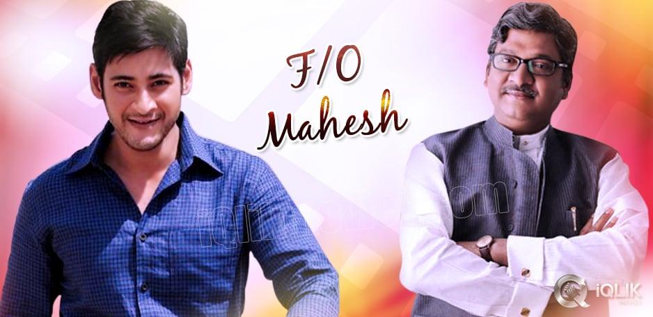 Rajendra-Prasad-to-play-Mahesh-Babu039-s-father