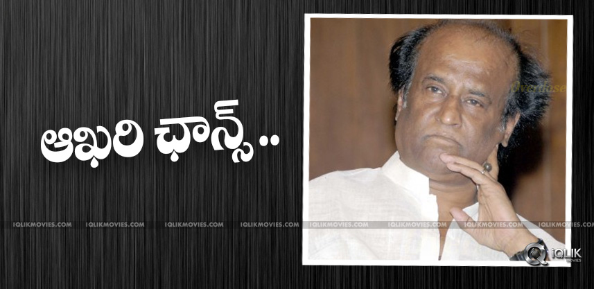 discussion-on-rajinikanth-political-entry-details