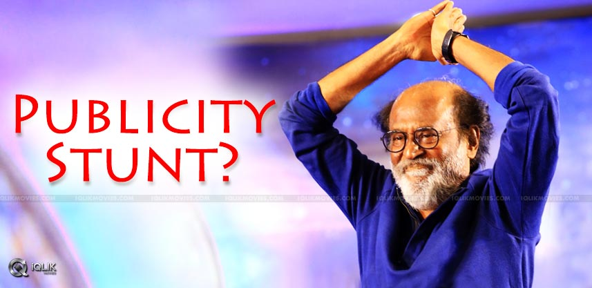 Rajinikanth's Political Entry Is Just PS