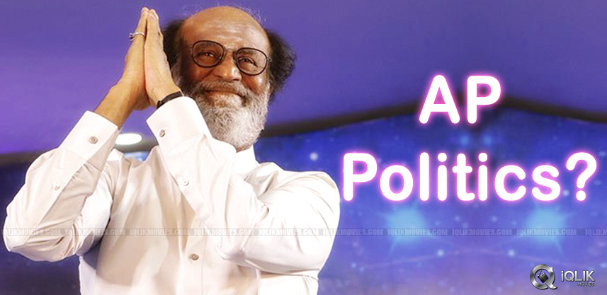 rajinikanth-political-strategy-discussion