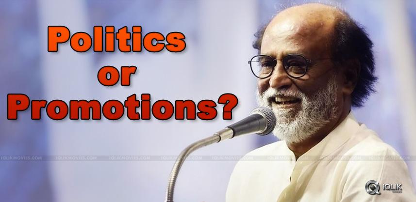 rajinikanth-politics-robo-20-promotions-