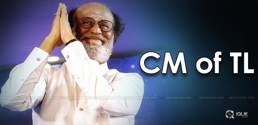 super-star-rajinikanth-becomes-cm-tamilnadu