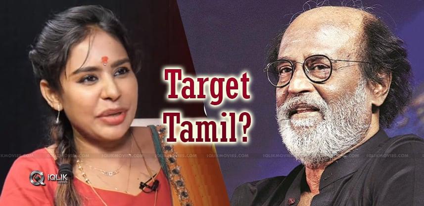sri-reddy-join-rajinikanth-politics