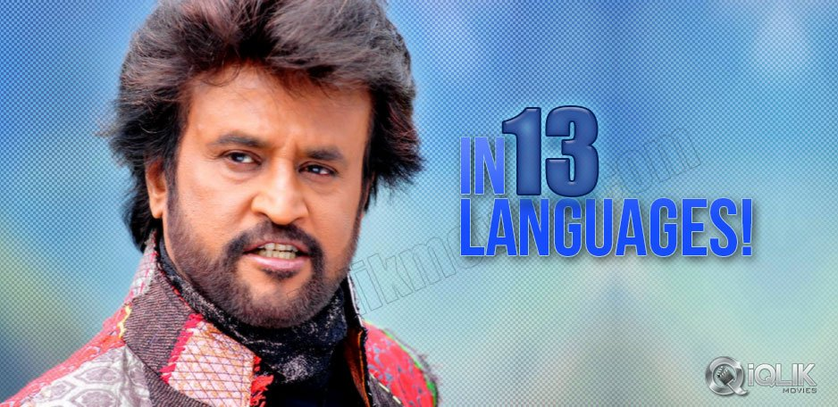 Rajinikanth039-s-Kochadaiyaan-in-13-languages