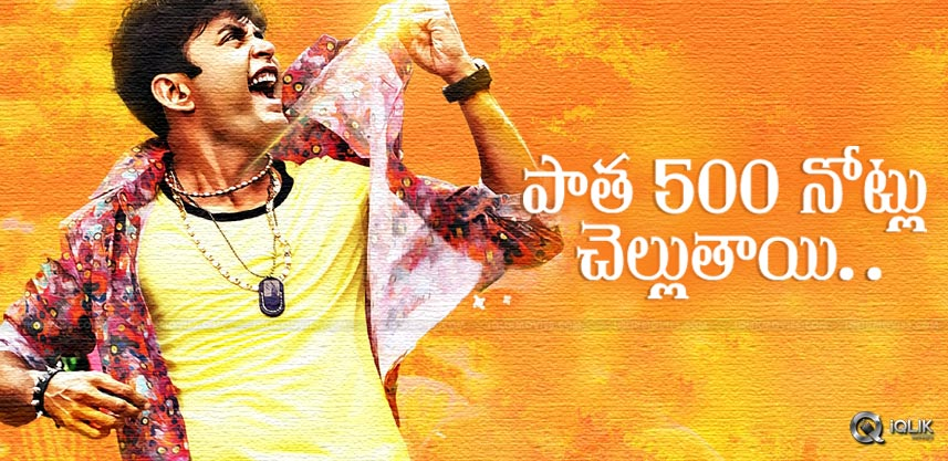 500notes-allowed-for-screening-of-natarajaservice