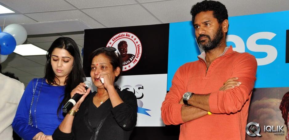 R-Rajkumar-misses-Realstar