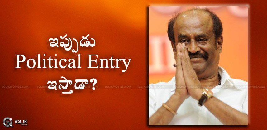 discussion-on-rajnikanth-political-entry-details