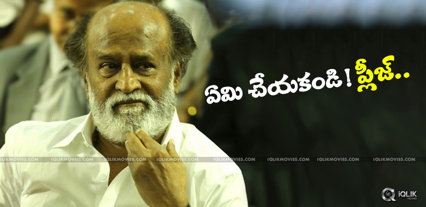 rajnikanth-request-to-his-fans-about-his-birthday
