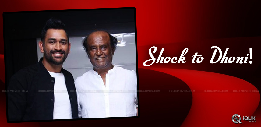 dhoni-shocked-after-watching-rajnikanth