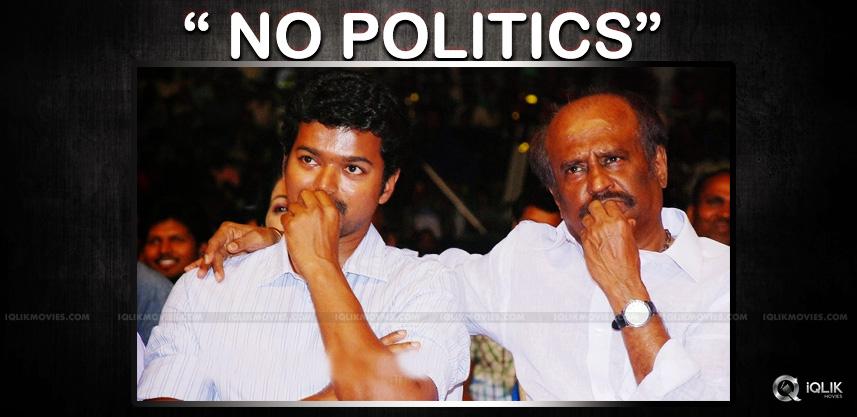 vijay-gave-statement-on-his-political-status