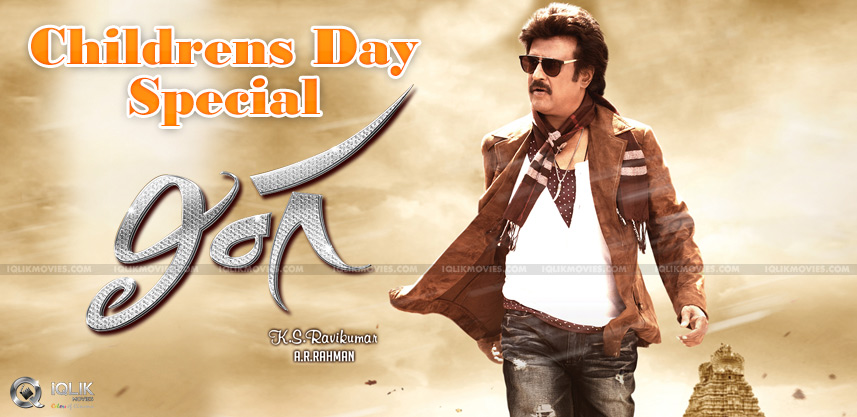 rajnikanth-lingaa-audio-release-on-childrens-day