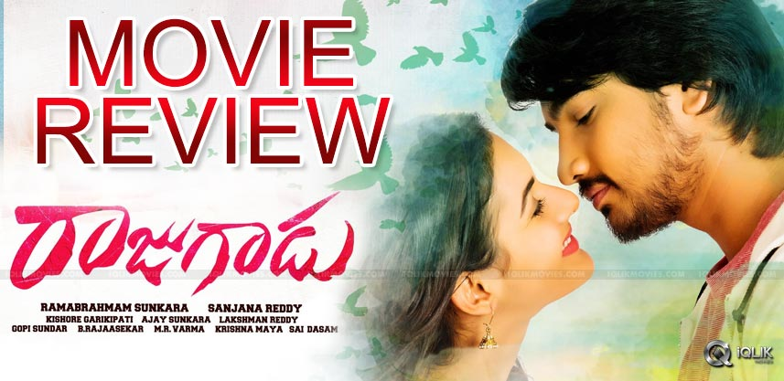 Raju Gadu Movie Review and Ratings