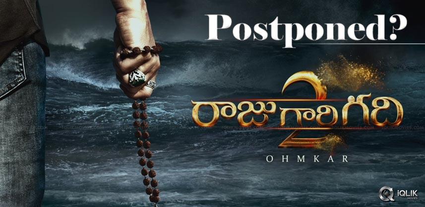 nagarjuna-raju-gari-gadhi2-release-date