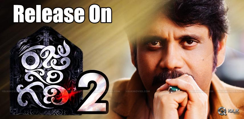 raju-gari-gadhi-2-releasing-on-october13