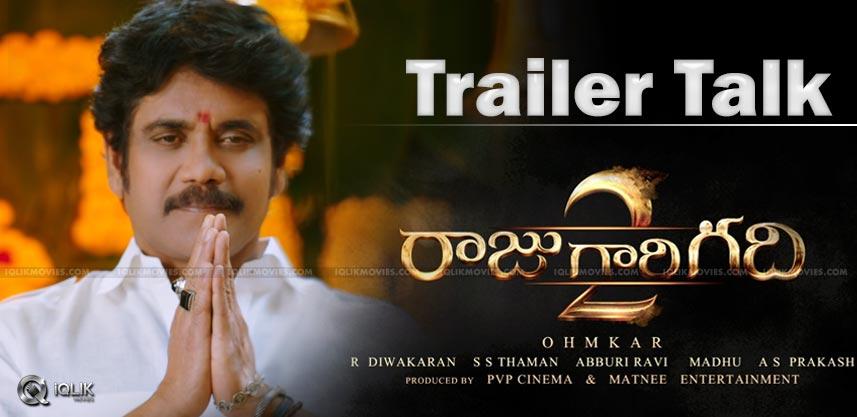 raju-gari-gadhi-2-trailer-talk