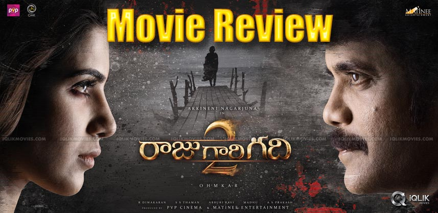 raju-gari-gadhi-2-review-ratings