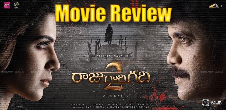 Raju Gari Gadhi 2 Review & Ratings