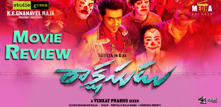suriya-rakshasudu-movie-review-and-ratings