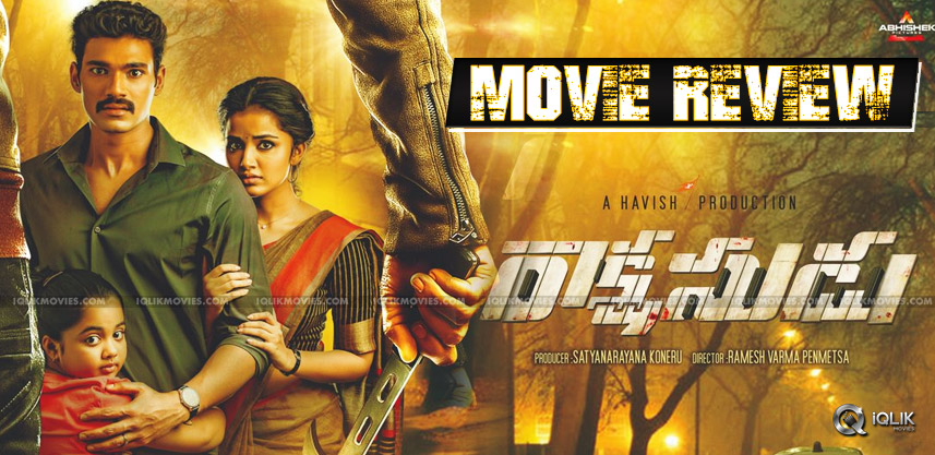rakshasudu-telugu-movie-review-and-rating