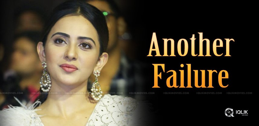 rakul-preet-s-ngk-movie-is-a-flop