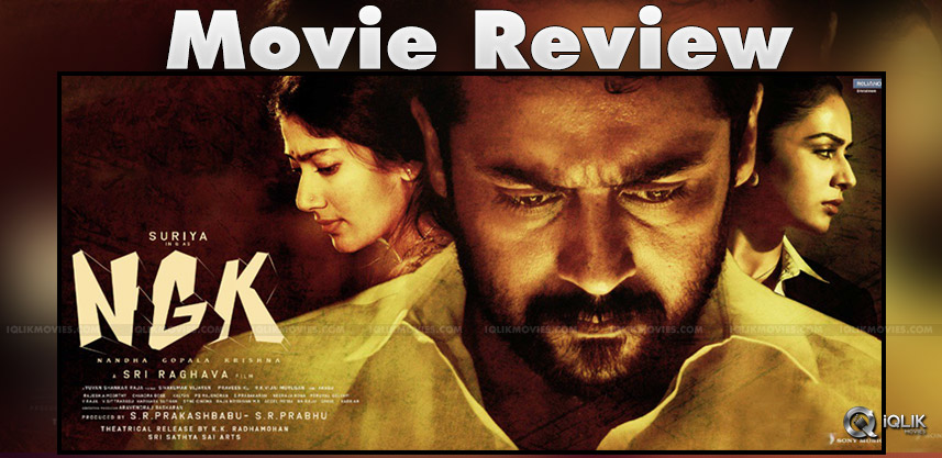 Suriya's NGK Movie Review & Rating