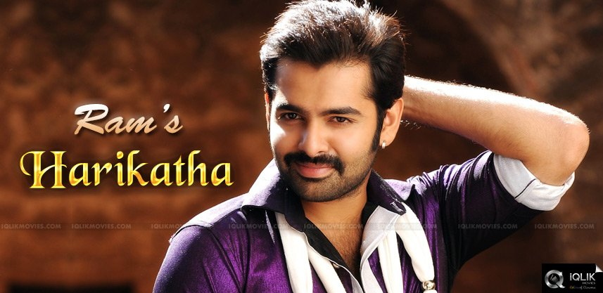 harikatha-promo-song-for-hero-ram