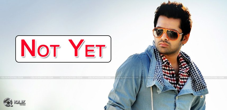 ram-new-movie-harikatha-title-discussions