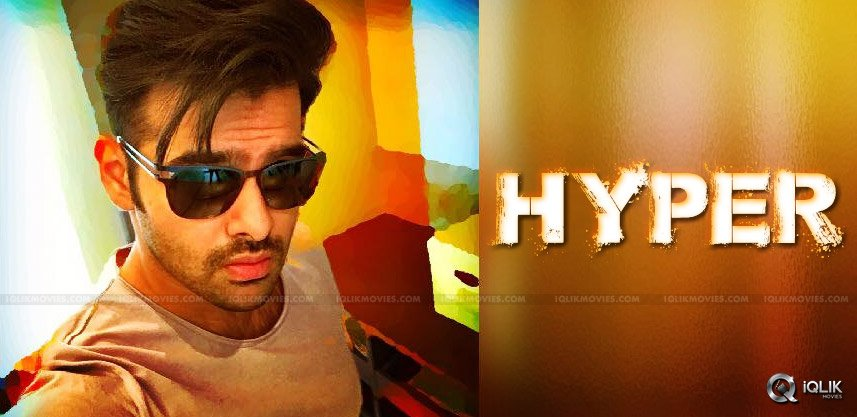 hero-ram-santosh-srinivas-new-film-title-hyper