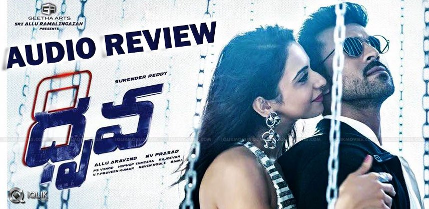 ram-charan-dhruva-audio-review