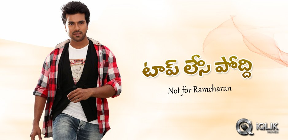 039-Top-Lesi-Poddi039-is-not-for-Ram-Charan
