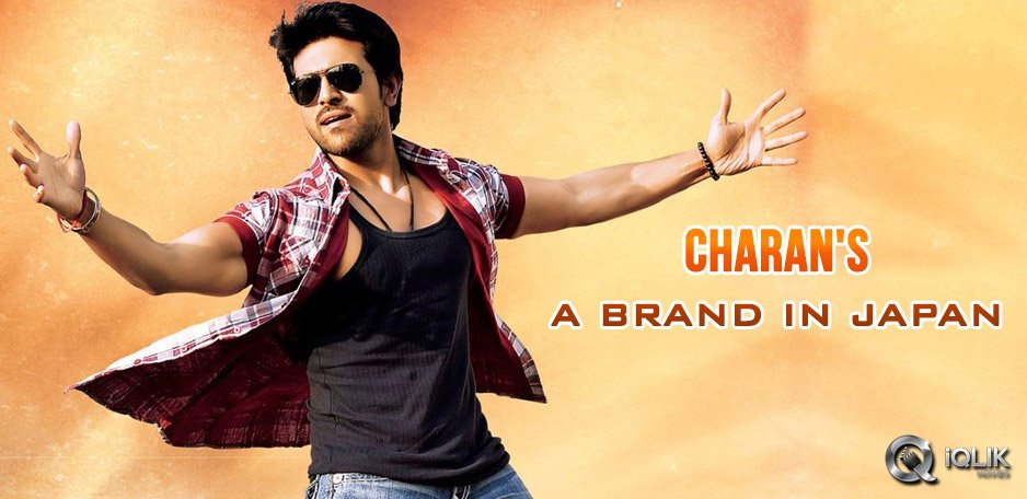 Ram-Charan-Love-Cream-Biscuits-