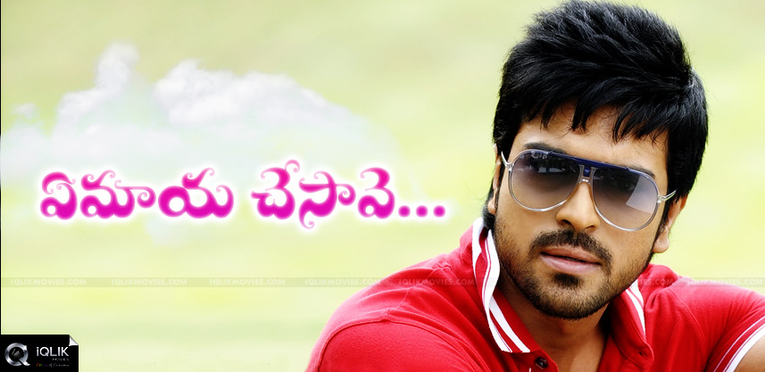 ram-charan-next-movie-with-gautham-menon