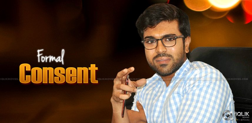 ramcharan-next-movie-with-surender-reddy