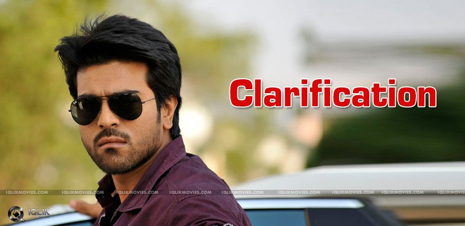 ram-charan-clarification-on-mightnight-party