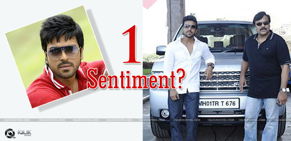 ram-charan-new-land-cruiser-car-number