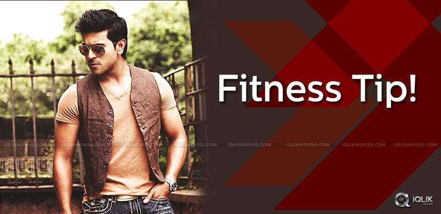 ram-charan-revealed-his-fitness-secret