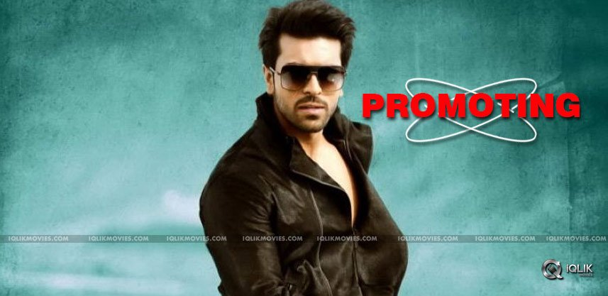 ram-charan-airlines-promoting-at-tana-details