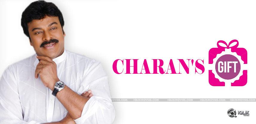 ram-charan-new-film-title-on-chiranjeevi-birthday