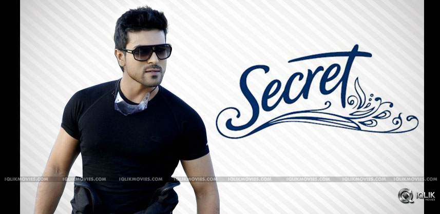 ram-charan-new-movie-title-fixed