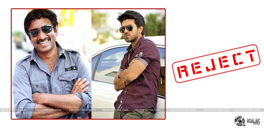 charan-rejects-srinu-vaitla-multistarrer-movie