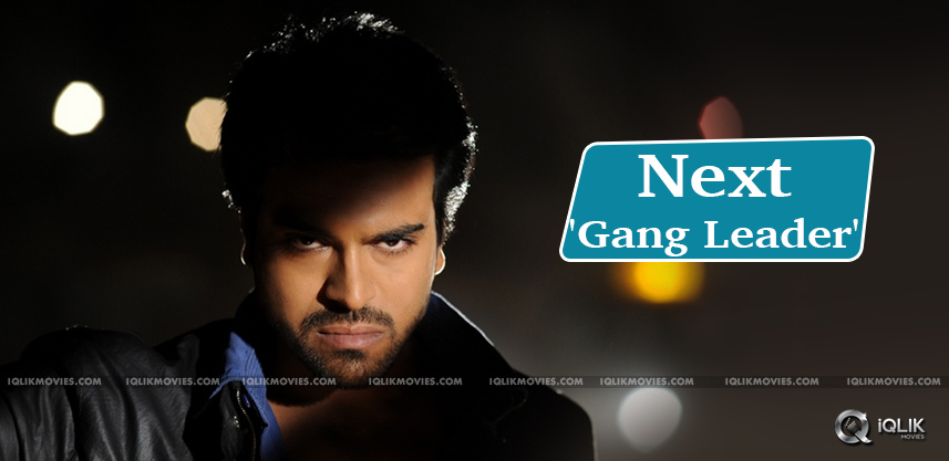 speculations-on-ram-charan-next-film-title