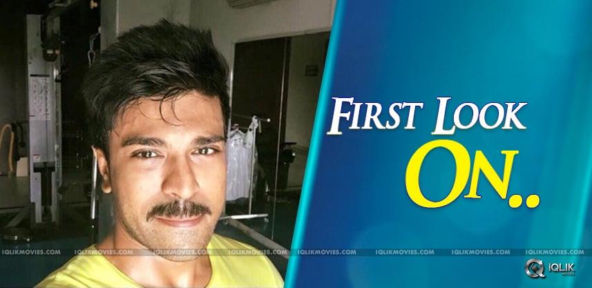 ram-charan-dhruva-first-look-release-on-august15
