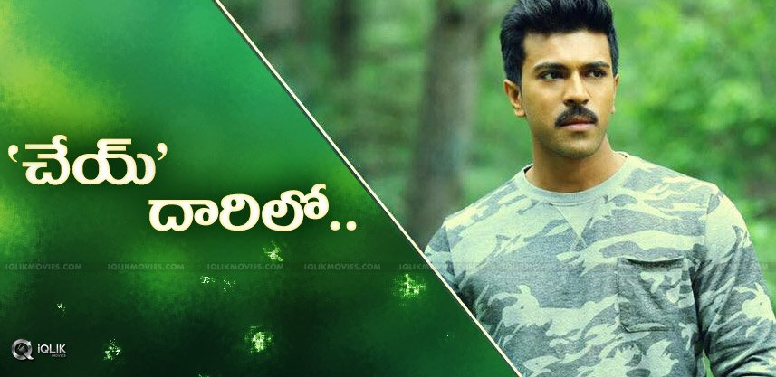 discussion-on-ramcharan-dhruva-film-details