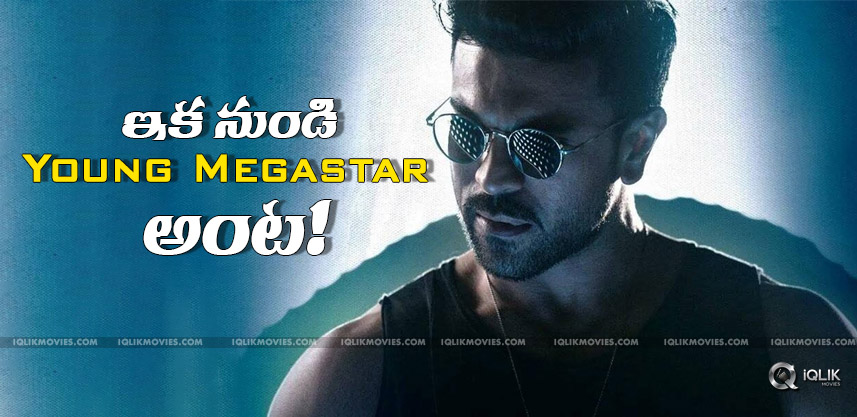 hero-ramcharan-as-young-megastar-in-dhruva